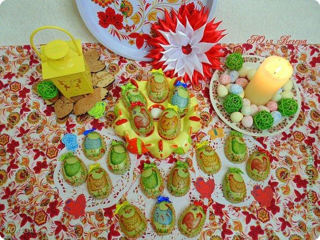 Приближается Светлый праздник Пасха!Желаю вам семейного счастья,веры и творческого вдохновения!!! Спасибо мастерицам этой Страны за прекрасные идеи!!! фото 5