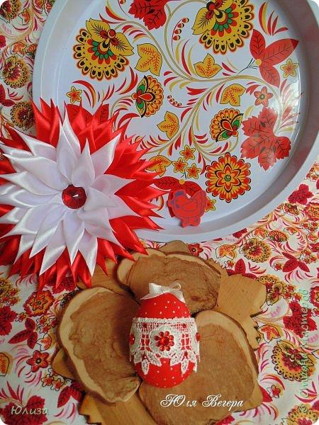 Приближается Светлый праздник Пасха!Желаю вам семейного счастья,веры и творческого вдохновения!!! Спасибо мастерицам этой Страны за прекрасные идеи!!! фото 9