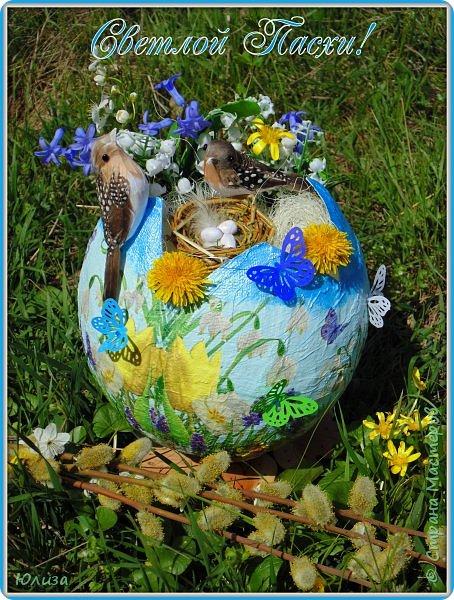 Приближается Светлый праздник Пасха!Желаю вам семейного счастья,веры и творческого вдохновения!!! Спасибо мастерицам этой Страны за прекрасные идеи!!! фото 1
