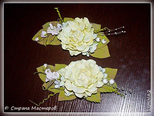 Мои первые подхваты (цветы) из фоамирана. Подхват-косичка был куплен в магазине, а цветочком решила дополнить. фото 4