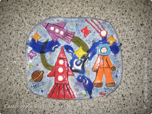 Посвящение ко Дню космонавтики фото 1