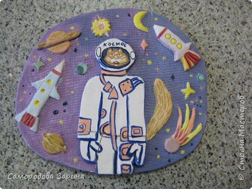 Посвящение ко Дню космонавтики фото 2