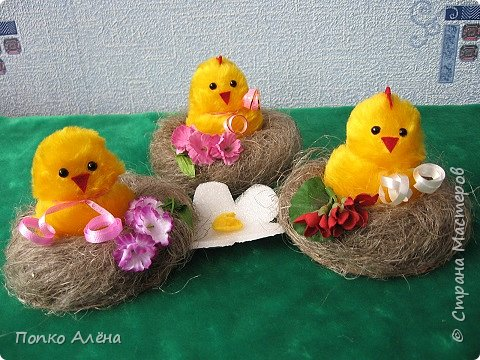 Здравствуйте, дорогие мастера и мастерицы! В преддверии большого праздника Святой Пасхи хочу поделиться с Вами мастер - классом по изготовлению милых, пушистых, пасхальных цыплят. Такие цыплята будут хорошим подарком. Они создадут праздничное настроение. В доме сразу станет уютнее. фото 1
