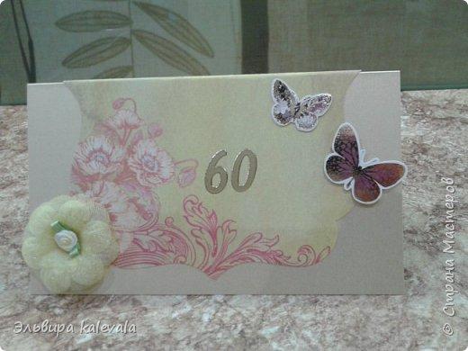 Открытка к 60-летию женщине. Цветочек магазинный.Бабочки на вспененном скотче. фото 1