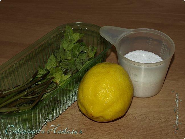 Доброе утро) Делюсь с вами рецептом гениального напитка! В СМ есть уже МК мятного лимонада, но мой немного отличается технологией приготовления, а потом ещё один кулинарный МК лишним не будет! фото 2