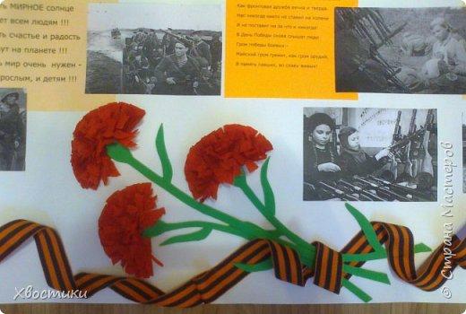 К 9 мая сделала в школу вот такую стенгазету: фото 2