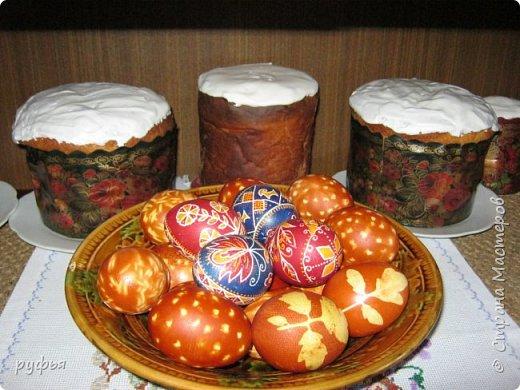 Традиционные писанки изготовленные при помощи пищевых химических и растительных красителей. фото 5