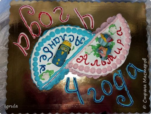 """Всем привет, кто заглянул.. Месяц был богат тортами для своих.. А свои уже мастики наелись так, что осваиваем крем потихоньку (бросайте в меня камни не сильно) Первый тортик был на день рождения свёкра.. Людей намечалось много... Вот и тортик такой... Не маленький Вес 9кг. Внутри """"тропиканка"""" (http://stranamasterov.ru/node/788418) фото 24"""