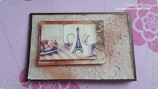 И снова здравствуйте)) Я хочу показать вам вот такую арома-открытку, настоящую оду кофе!  О-о-о! Кофе!! Любите ли его ВЫ, как люблю его я ??))  Я его просто обожаю и  даже устроила фотосессию для неё и сделала мини-МК её изготовления, чтобы показать где же хранится волшебный аромат кофейного напитка.Правда в этот раз слов будет мало,  а фото много!  Хотя если честно, кофе надо пить, а не смотреть и читать)))  фото 5