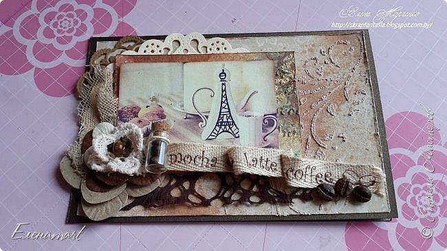 И снова здравствуйте)) Я хочу показать вам вот такую арома-открытку, настоящую оду кофе!  О-о-о! Кофе!! Любите ли его ВЫ, как люблю его я ??))  Я его просто обожаю и  даже устроила фотосессию для неё и сделала мини-МК её изготовления, чтобы показать где же хранится волшебный аромат кофейного напитка.Правда в этот раз слов будет мало,  а фото много!  Хотя если честно, кофе надо пить, а не смотреть и читать)))  фото 8