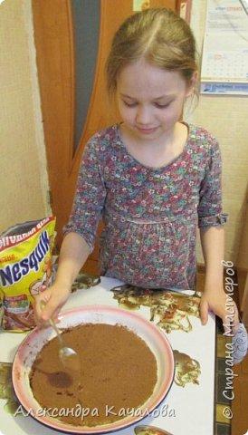 В период празднования Дня космонавтики со старшей дочкой сделали солнечную систему из фруктов и ягод. фото 3