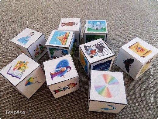 Распечатала картинки, сделала из них кубики, и начинаем играть.  фото 3
