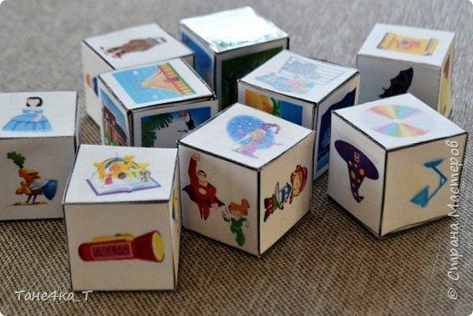 Распечатала картинки, сделала из них кубики, и начинаем играть.  фото 2