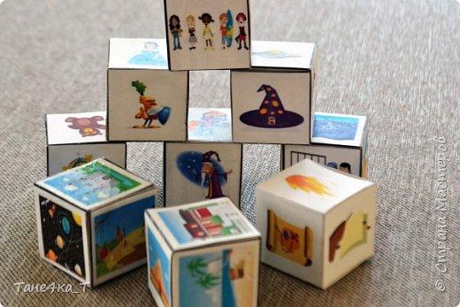 Распечатала картинки, сделала из них кубики, и начинаем играть.  фото 1