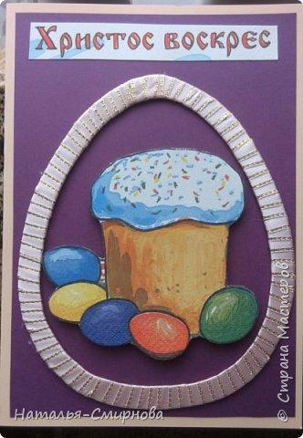 """Здравствуйте! Вот еще у меня """"сотворилось"""" несколько открыточек  к Пасхе! На этой открытке для кулича делала самодельный картон из салфетки (первый раз!), МК смотрела здесь http://stranamasterov.ru/node/152513?c=favorite фото 3"""