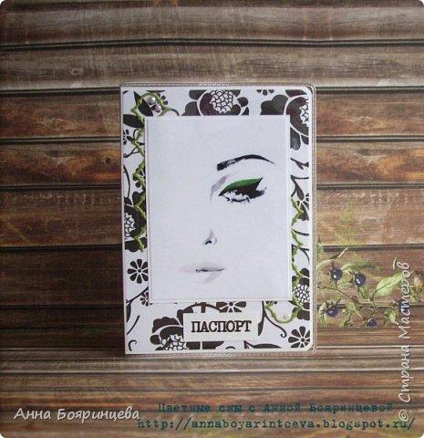 Всем привет!!!!!! Снова парочка обложек на паспорт,из черно-белой серии с яркими акцентами. фото 1