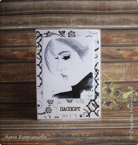 Всем привет!!!!!! Снова парочка обложек на паспорт,из черно-белой серии с яркими акцентами. фото 2