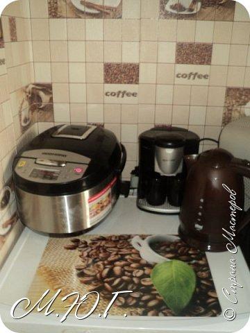 Решила скромно украсить свою кухню,так как я с мужем почитатели кофе,кухня придумалась сама собой)Много сделала сама,кое-что купила и ...вуаля! Вы почувствовали аромат?)))) фото 2