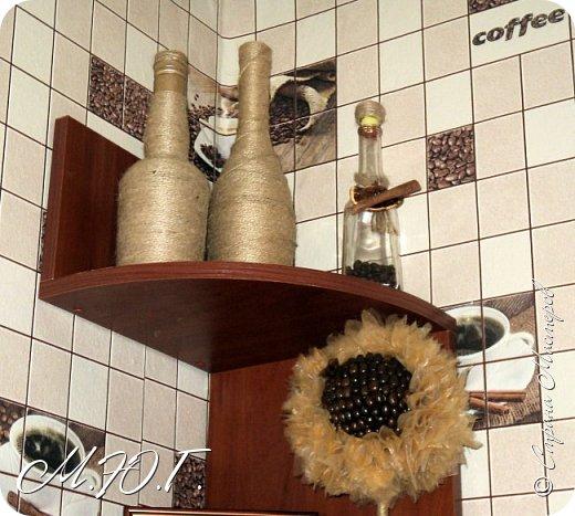 Решила скромно украсить свою кухню,так как я с мужем почитатели кофе,кухня придумалась сама собой)Много сделала сама,кое-что купила и ...вуаля! Вы почувствовали аромат?)))) фото 7