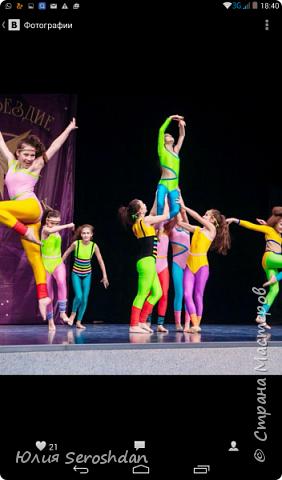"""Здравствуйте. У нас в городе есть Театр Танца """"ДОРОГА ИЗ ГОРОДА"""". Я даже затрудняюсь назвать число детей, которые посещают этот коллектив. В том числе и моя дочь. Вы даже представить себе не можете,  сколько  талантов скрыто в наших детях. Когда смотришь на них на сцене,  видишь, как горят их глазки, как они выкладываются на все 100 %, понимаешь, как много это значит для них. Почти всё своё свободное время они проводят на репетициях. Мы иногда шутим, что они там живут. Приходят домой уставшие и еле двигаются. Иногда дети выходят из репетиционного зала в слезах. А когда на носу концерты или фестиваль, они могут репетировать до позднего вечера.  Ноооо, наступает новый день и они снова бегут на танцы. Это не просто танцы, а очень и очень тяжелый труд.  Наши дети не слоняются по улицам, не смотрят сериалы, не зависают в компьютерах, а с малых лет привыкают к  «тяжёлому» (не побоюсь этого слова) труду.  Не одно мероприятие в городе не обходится без «ДОРОГИ ИЗ ГОРОДА».  А заслуга в этом безусловно  потрясающих педагогов, руководителей ТЕАТРА ТАНЦА,   Лилии Александровны и Айрата  Анваровича  Багаутдиновых  !!!!! Огромное Вам спасибо от всех, всех, всех родителей. Спасибо за то, что верите в наших детей, за то, что вкладываете в них всю свою душу. Хочется пожелать Вам дальнейшего процветания и многочисленных побед. 20 лет -  это только НАЧАЛО!!!!!!!!!!!!! Учитель танцев – это не работа; Это призванье, это путь к мечте! Не зря по нашим лицам струйки пота Прокладывают тропку к красоте – Мы с каждым днем в уменье прибавляем, Оттачиваем точность в каждом па; Ну, а сегодня мы Вас поздравляем! Спасибо Вам – ведь мы нашли себя!  фото 6"""