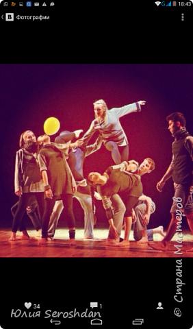 """Здравствуйте. У нас в городе есть Театр Танца """"ДОРОГА ИЗ ГОРОДА"""". Я даже затрудняюсь назвать число детей, которые посещают этот коллектив. В том числе и моя дочь. Вы даже представить себе не можете,  сколько  талантов скрыто в наших детях. Когда смотришь на них на сцене,  видишь, как горят их глазки, как они выкладываются на все 100 %, понимаешь, как много это значит для них. Почти всё своё свободное время они проводят на репетициях. Мы иногда шутим, что они там живут. Приходят домой уставшие и еле двигаются. Иногда дети выходят из репетиционного зала в слезах. А когда на носу концерты или фестиваль, они могут репетировать до позднего вечера.  Ноооо, наступает новый день и они снова бегут на танцы. Это не просто танцы, а очень и очень тяжелый труд.  Наши дети не слоняются по улицам, не смотрят сериалы, не зависают в компьютерах, а с малых лет привыкают к  «тяжёлому» (не побоюсь этого слова) труду.  Не одно мероприятие в городе не обходится без «ДОРОГИ ИЗ ГОРОДА».  А заслуга в этом безусловно  потрясающих педагогов, руководителей ТЕАТРА ТАНЦА,   Лилии Александровны и Айрата  Анваровича  Багаутдиновых  !!!!! Огромное Вам спасибо от всех, всех, всех родителей. Спасибо за то, что верите в наших детей, за то, что вкладываете в них всю свою душу. Хочется пожелать Вам дальнейшего процветания и многочисленных побед. 20 лет -  это только НАЧАЛО!!!!!!!!!!!!! Учитель танцев – это не работа; Это призванье, это путь к мечте! Не зря по нашим лицам струйки пота Прокладывают тропку к красоте – Мы с каждым днем в уменье прибавляем, Оттачиваем точность в каждом па; Ну, а сегодня мы Вас поздравляем! Спасибо Вам – ведь мы нашли себя!  фото 9"""