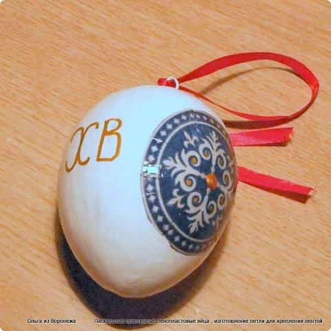 Пасхальные декоративные яйца. Изготовление петли для подвешивания на ленте яйца из пенопласта. фото 10