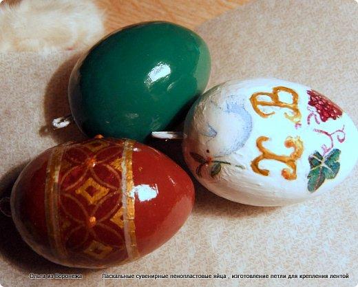 Пасхальные декоративные яйца. Изготовление петли для подвешивания на ленте яйца из пенопласта. фото 12