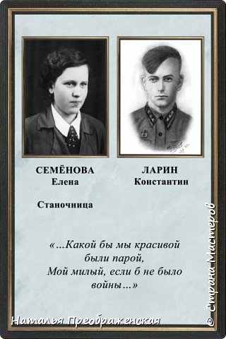 Девушке на этой фотографии  (снятой 8 мая 1945 г.) всего 19 лет, а за плечами 3 года войны. Это моя тетя Семёнова Надежда Дмитриевна.  фото 12