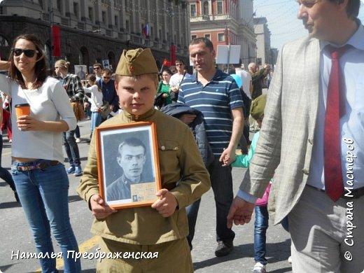 Девушке на этой фотографии  (снятой 8 мая 1945 г.) всего 19 лет, а за плечами 3 года войны. Это моя тетя Семёнова Надежда Дмитриевна.  фото 17