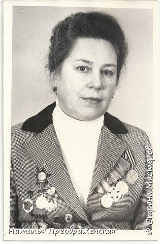 Девушке на этой фотографии  (снятой 8 мая 1945 г.) всего 19 лет, а за плечами 3 года войны. Это моя тетя Семёнова Надежда Дмитриевна.  фото 2