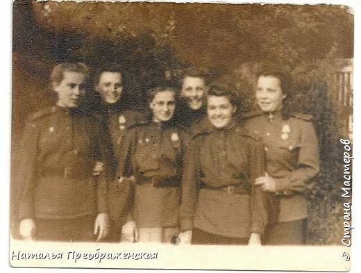 Девушке на этой фотографии  (снятой 8 мая 1945 г.) всего 19 лет, а за плечами 3 года войны. Это моя тетя Семёнова Надежда Дмитриевна.  фото 5