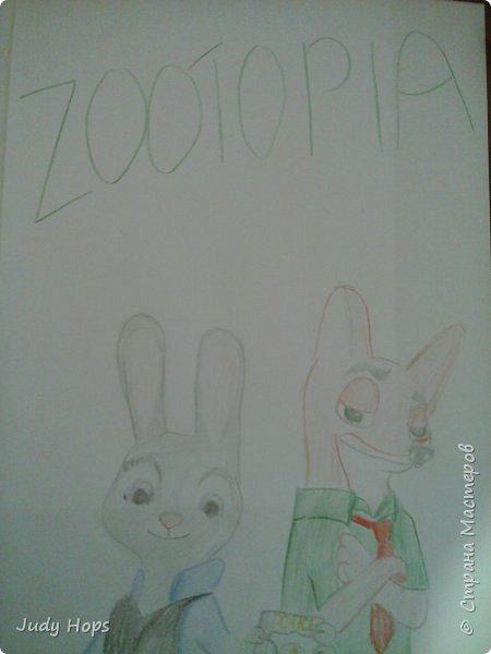 """Всем привет! Сегодня я решила сдать работу на конкурс """" Зверополис """". Я решила изобразить 2-х главных героев : Джуди Хопс и Ника Уайлда. Надеюсь вам понравится мой рисунок. Рисунок я нарисовала и разукрашивала карандашами."""