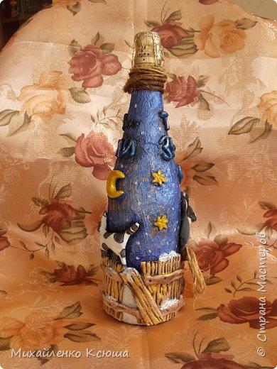 Ну вот наконец - то, и моя бутылочка созрела; фото 4