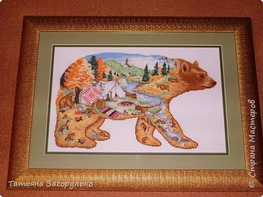 Зверушек своих я очень люблю и надеюсь, что этот процесс не закончен и со временем появятся варианты ))) Сначала отшился медведь - со всем вытекающим северным пейзажем - хозяин нашей тайги фото 1