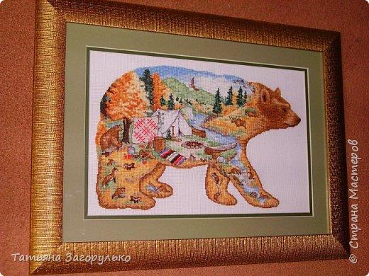 Зверушек своих я очень люблю и надеюсь, что этот процесс не закончен и со временем появятся варианты ))) Сначала отшился медведь - со всем вытекающим северным пейзажем - хозяин нашей тайги фото 2