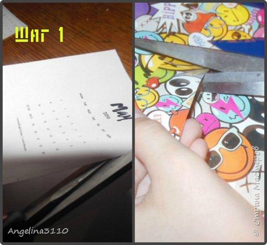 Шаг 1. Вырезаем распечатки календаря. Вырезаем треугольник и прямоугольник из цветных картинок. фото 1