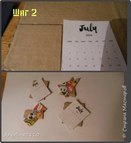 Шаг 1. Вырезаем распечатки календаря. Вырезаем треугольник и прямоугольник из цветных картинок. фото 2