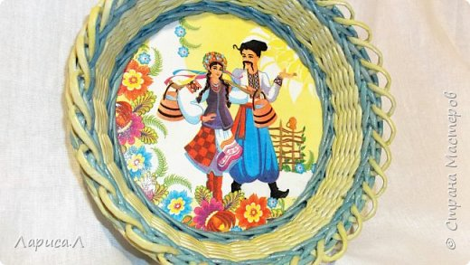 Корзинка для хлеба. Плетение из бумажной лозы. Диаметр 21,5 см, высота 5,5 см. фото 2