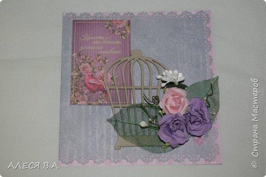 Мои открыточки!!! фото 1