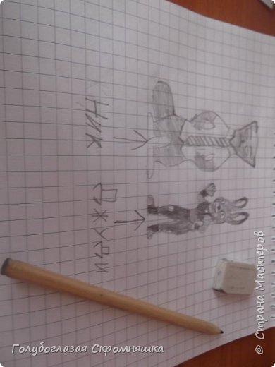 """Всем приветульки!сегодня я сдаю работу на конкурс """"зверополис"""" я использовала только простой карандаш и ластик(стерку) фото 4"""