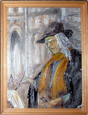 Стоял у ратуши художник