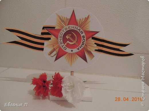 Поделка на День Победы фото 2