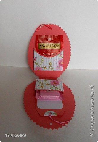 Приготовила подарочные  упаковки к празднику. фото 6