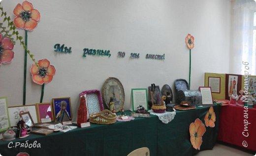 Каждый год у нас проходит фестиваль детского творчества. на котором дети выставляют работы сделанные за год. фото 1