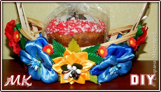 Украшение ПАСХАльной корзины цветами Канзаши фото 1