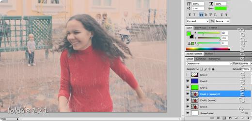 Добрый день! Сейчас появилось очень много приложений, которые автоматически ставят фильтры на фотографии, тем самым придавая ей настроение, подчеркивая тени или интересные детали.   Преимущество этих приложений в том, что они супер удобны и не так уж обязательно быть профессионалом, понимать что конкретно происходит с твоей фотографией: осветление, наложение градиента, зернистости и т.д. Просто меняй настройки и будь счастлив!   Но если вам самим интересно освоить эти приемы обработки и азы компьютерной графики, советую все же установить себе любой графический редактор и осваивать его. Один из популярных, конечно Photoshop. А далее - только практика, практика, практика. В Интернете множество уроков, просто делайте все по шагам и у вас обязательно раз от раза будет получаться лучше и лучше!   Это небольшая лирика, а здесь я вам просто хотела показать один из приемов обработки фотографии (здесь не ретушь, а больше игра с цветом и текстурами). Постараюсь писать подробно и немножко объяснять, давать какие-то советы. Я совсем не профессионал, просто в школе захотела освоить Photoshop и часами просиживала за программой. Так что это просто мои советы.   Итак, такой нежный эффект очень хорош для светлых фотографий, где показаны какие то положительные эмоции - наслаждаетесь солнышком, хорошим днем. Также хорошо подойдет для портретных фото.   Для примера мое фото из Петергофа.  фото 5