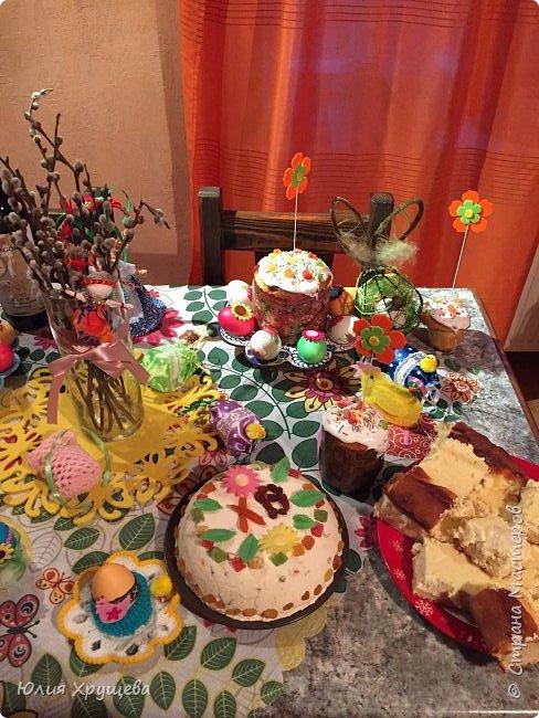С праздником светлой Пасхи ! Всех поздравляю ! фото 2