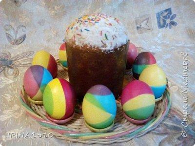 Поздравляю со светлым праздником Пасхи. Пасха магазинная, а над крашенками потрудилась, очень понравился процесс, краска для яиц.  фото 1