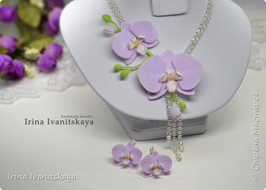 Доброго всем времени суток! В этом мастер классе я покажу как сделать подвеску с веточкой лиловой орхидеи. Подробно расскажу не только как сделать цветы орхидеи объемными, но и как собрать всю конструкцию на проволоку. Приятного вам просмотра!))) фото 1