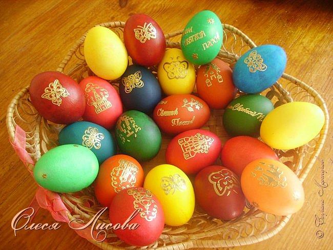 Дорогие друзья! Поздравляю с наступающим Светлым праздником Христовым Воскресением! Желаю крепкого здоровья, счастья, мира и любви! фото 14